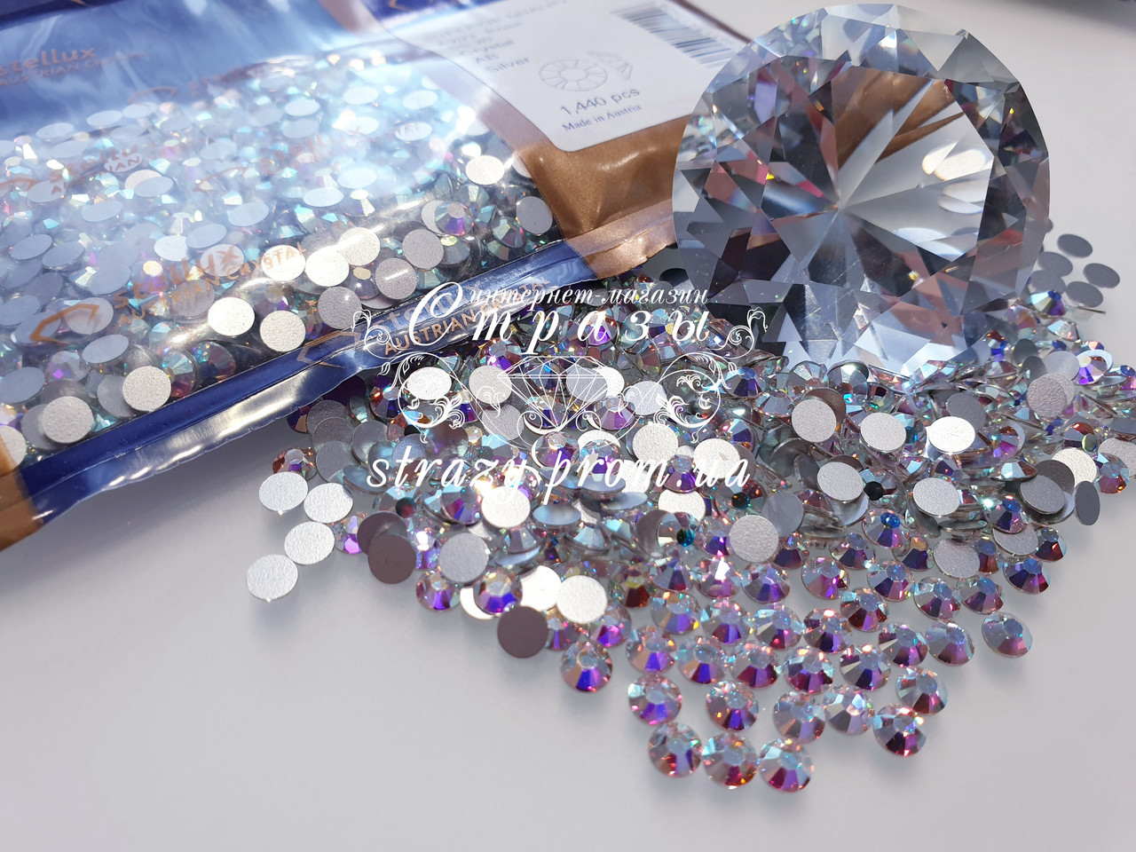 Стразы Stellux ss20 Crystal AB (5.0mm) 1440шт Австрия
