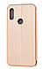 Чехол (книжка) премиум для Xiaomi  Mi Play золотая, фото 3
