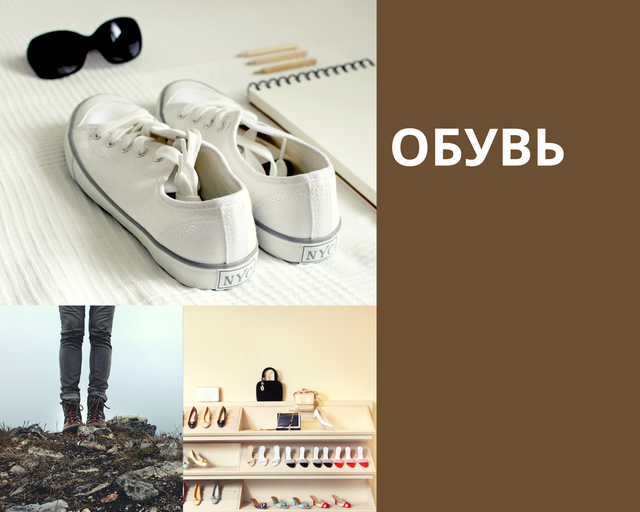 обувь тренды 2019_фото