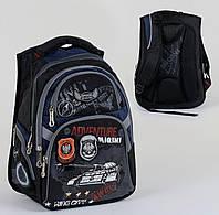 Школьный рюкзак Приключение черно-синий на 2 отделения и 4 кармана с ортопедической спинкой