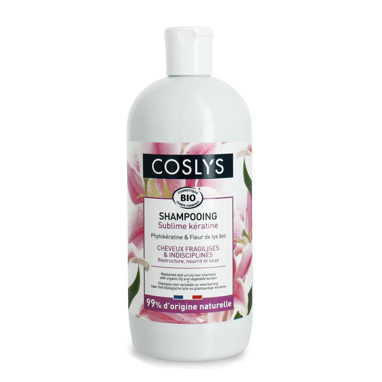 Шампунь для ослабленных и непослушных волос с органической лилией и кератином  Coslys,500 мл