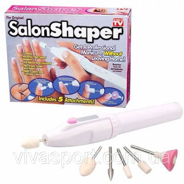 Набор для маникюра Salon Shaper, маникюрный набор Салон Шейпер