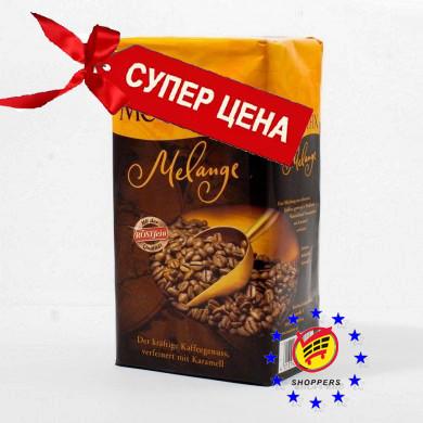 Кофе Mocca Fix Melange 500g