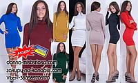 Жіноче плаття Квіксет, 8 кольорів