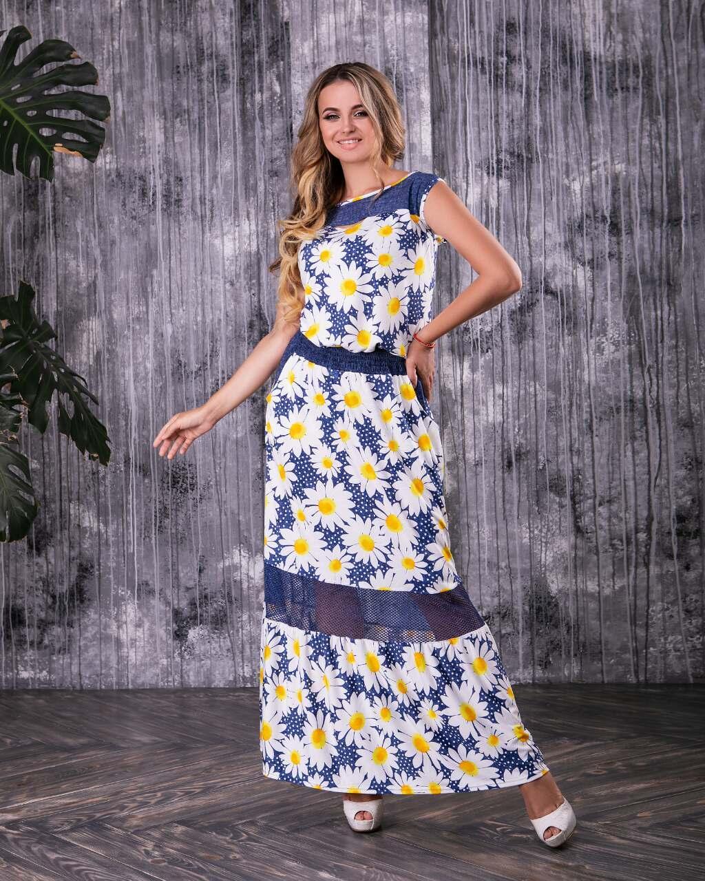 Батальное красивое летнее платье Ромашка-1