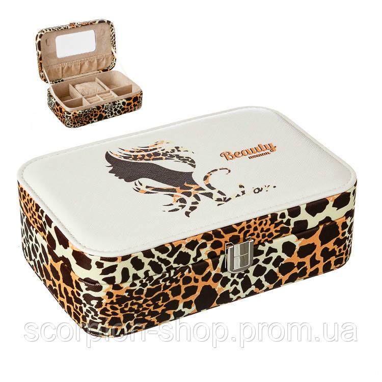 "Шкатулка для украшений ""Leopard"" (22.5*14.5*5 см) кожзам 303JH"