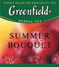 Пакетированный чай Greenfield Summer Bouquet 100 пакетов (черный с малиной), фото 2
