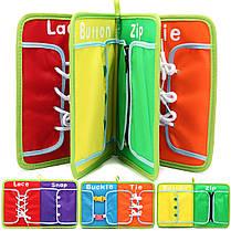 Montessori Learn Платье Доски Быстрая книга Раннее обучение Основные жизненные навыки Игрушки - 1TopShop, фото 2
