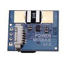 АРМ модуль питания В1.Зрение 0 30В/90А с bec для RC модели - 1TopShop, фото 3