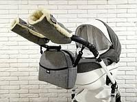 Комплект сумка и рукавички на коляску Z&D New Лен Серый
