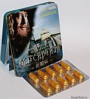 Старый Капитан - Капсулы для потенции, профилактика простатита (Old Captain) 10 капсул