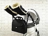 Комплект сумка и рукавички на коляску универсальный (Z&D New Черный)