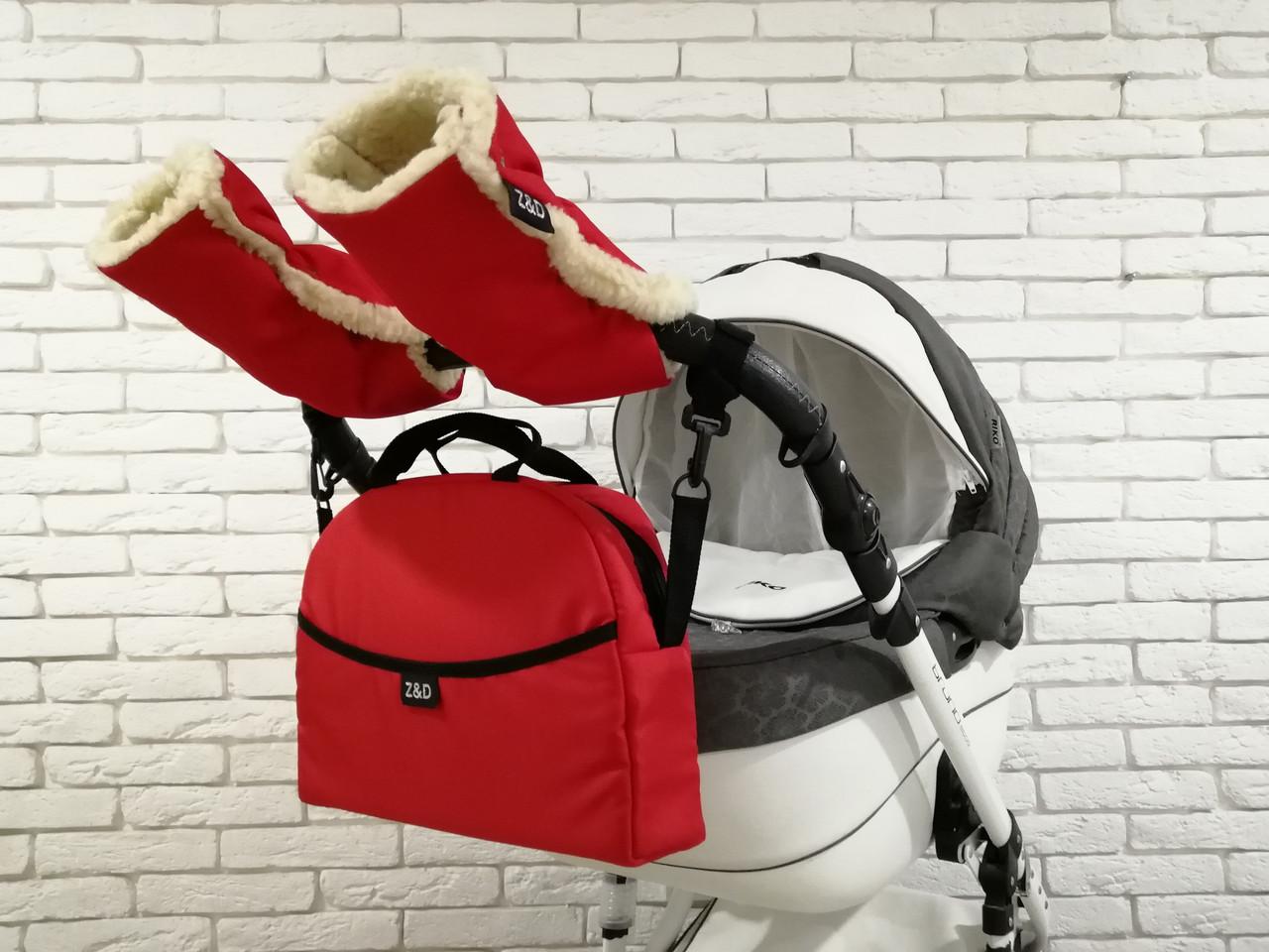 Комплект сумка и рукавички на коляску универсальный (Z&D New Красный)