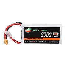 XF POWER 7.4V 550mAh 80C 2S Lipo Батарея XT30 Разъем для FPV Racing Дрон - 1TopShop, фото 3
