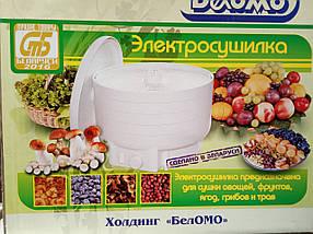 Электросушилка Беломо