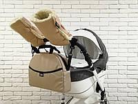 Комплект сумка и рукавички на коляску универсальный (Z&D New Бежевый), фото 1