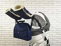 Комплект сумка и рукавички на коляску универсальный (Z&D New Синий)