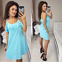 Красивое женское платье софт