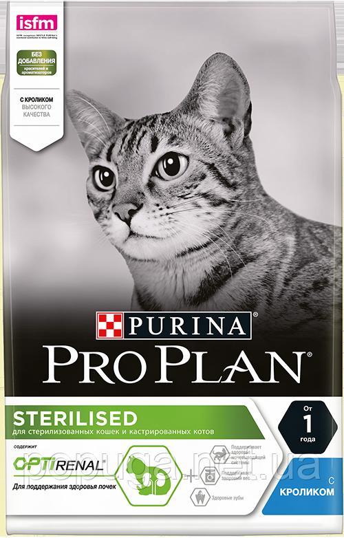 Корм PRO PLAN Sterilised для стерилизованных кошек, с кроликом, 10 кг