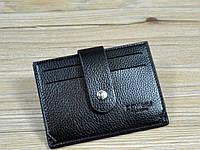Обложка для документов визитница кошелек BOWEISI Classic