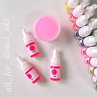 Краситель для слайма, Pink для слайма, 5 мл