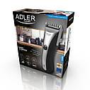 Машинка для стрижки волос Adler AD 2813 , фото 6