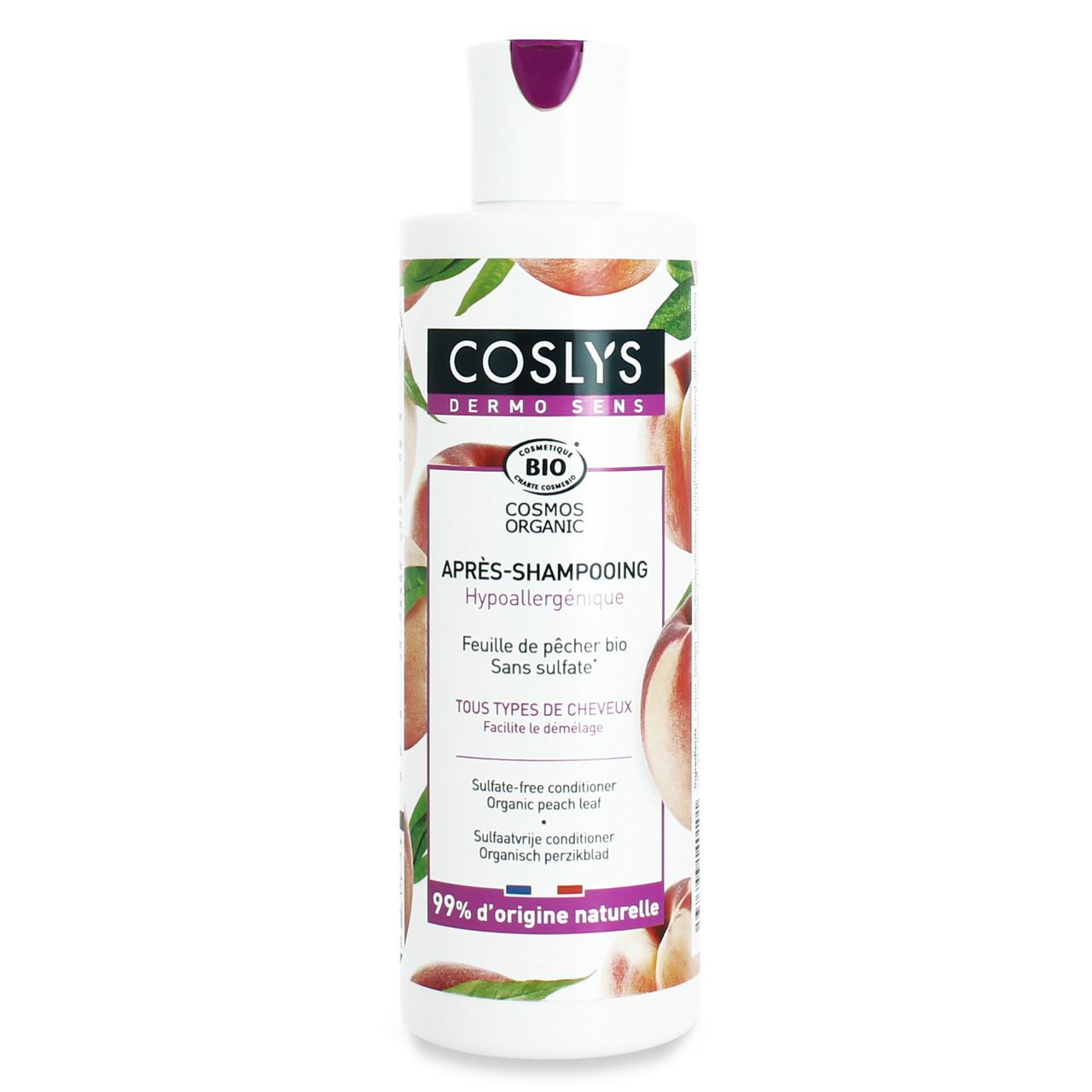 Гипоаллергенный кондиционер для всех типов волос  с органическими листьями персика Coslys,240 мл