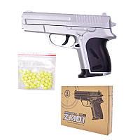 Пистолет пластик+металл  ZM01 стреляет круглыми пластиковыми пулями 6 mm.