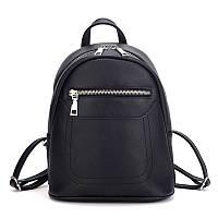 Рюкзак сумка женский городской для девушек  (черный)