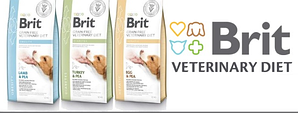 Корм Brit Veterinary Diet Брит Ветеринарна дієта для собак
