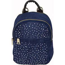 Рюкзак №873 джинс Синий с коричневым