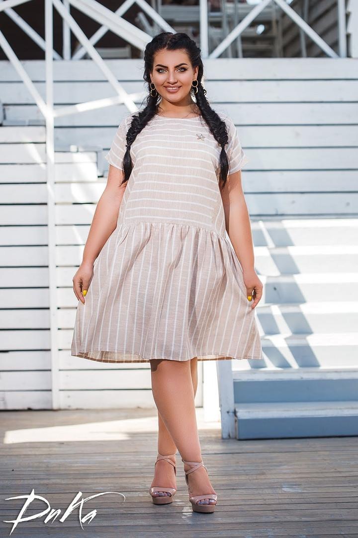 Платье женское короткое из льна свободного кроя в полоску (К28302)