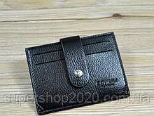 Міні гаманець, чохол для автодокументів Boweisi Classic