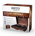 Проигрыватель виниловых дисков переносной с чемоданом Camry CR 1149, фото 7