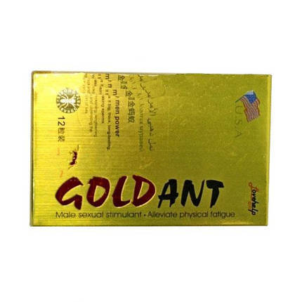Золотой муравей для потенции Golden Ant (12 таблеток), фото 2