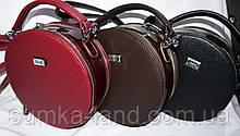Женские круглые клатчи на 2 отдела 20*20 см (красный, каштан, черный)