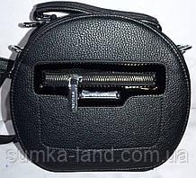 Женский круглый черный клатч 22*19 см