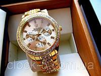 Часы наручные золотистые, фото 1