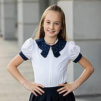 """Школьная блузка белая """"Б-3"""""""