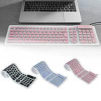 109 ключей супер тонкие складные Водонепроницаемы пылезащитный немой USB зарядка USB проводной Силиконовый Клавиатура для ноутбука и Lesktop -