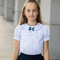"""Школьная блузка белая """"Б-5"""""""
