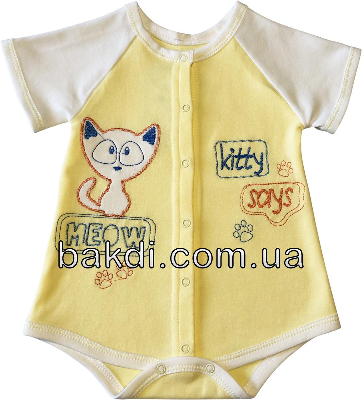 Дитяче літнє боді ріст 56 0-2 міс інтерлок жовтий на хлопчика дівчинку з коротким рукавом для