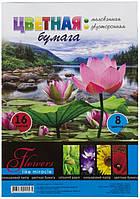 Бумага цветная А4 16 листов, 8 цветов, мелованная, двусторонняя, клееная