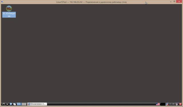 Запуск 1C Linux Ubuntu с поддержкой терминального режима, звука, печати и генерации штрих-кодов, импорта из Excel, резервным копированием и...