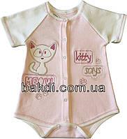 Детское летнее тонкое боди рост 56 (0-2 мес.) интерлок розовый на девочку с коротким рукавом для новорожденных СН-117