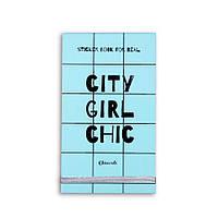 Стикербук 'For real city girl chic' Chicardi