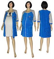 Комплект с велюровым халатом для беременных и кормящих 18047 03278-2 DreamViol Бирюза, р.р.44-54