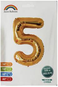 Фольгированные шары цифры Золото 70 см индивидуальная упаковка