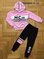 Трикотажные спортивные костюмы на девочку, Grace, 8-16 рр.