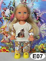 Одежда кукол Симба Еви - костюм